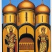 Russian Byzantine Cathedral