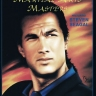 Steven Seagal ~ Sold!